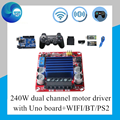 50kg Big load Control Kit High power DC brush motor drive board+Uno board +wifi/bluetooth/ handle Designed for heavy bear tank