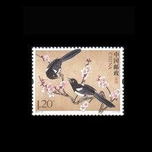 2017-21 tópico pássaro magpie china todos os novos selos postais para coleta