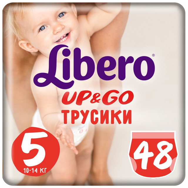 Трусики Libero Up&Go 5 (10-14 кг) 48 шт