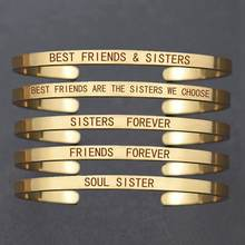 """Браслеты дружбы """"лучшие друзья и сестры"""" Гравированный"""