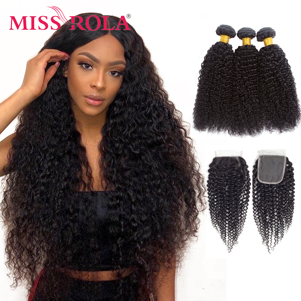 Miss Rola бразильские пучки волос с застежкой Курчавые Кудрявые 3 пряди с застежкой 4*4 100% Человеческие волосы Remy наращивание волос