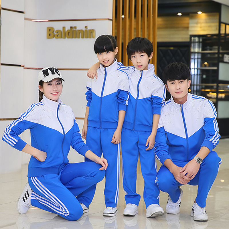 Sports Set Men And Women Korean-style Middle School Students School Uniform Young STUDENT'S Business Attire Spring And Autumn Co