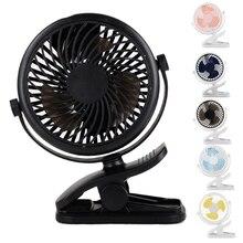 USB Rechargeable Clip Desktop Fan Mini Portable Clamp Fan 720° Rotating Ventilator Three-Speed Adjustable Wind Fan