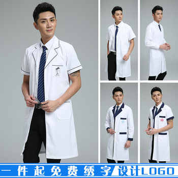 Medical white coat short sleeve male long sleeve oral outpatient dentist lab coat pet shop summer uniform - Category 🛒 All Category