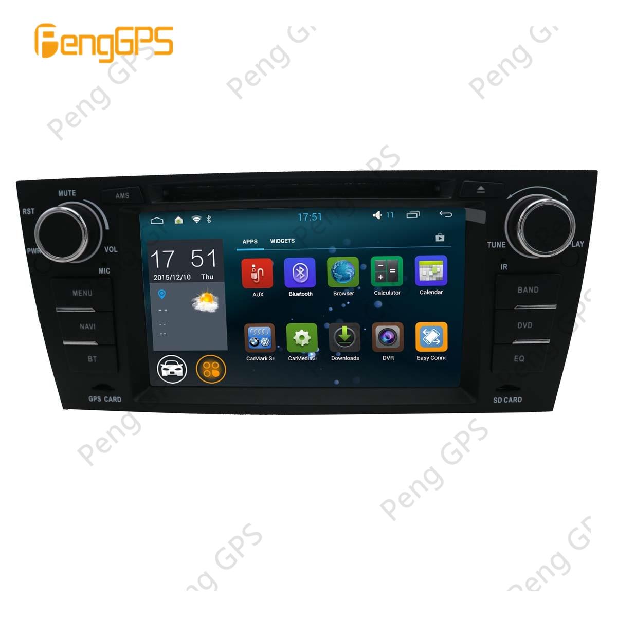 Автомобильный CD DVD плеер 2 Din стерео Android радио для BMW E90 E91 E92 E93 3 серии 2005-2012 GPS навигация головное устройство WIFI FM