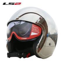 Retro LS2 OF599 casco de motocicleta de cara abierta con Visor abatible y almohadillas interiores extraíbles y lavables casco de Moto LS2 Vintage