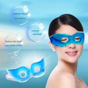 1 Pcs Cooling eye gel Patches Mask Pro Remove Dark Circles Relieve Eye Fatigue Lessen Eyestrain Beauty Ice Sleeping Eye Mask