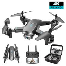CSJ S173 Mini Drone 2.4G WIFI FPV Drones RC Quadcopter With 4K HD Professional Camera Gesture Control Altitude Hold