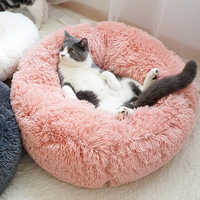 Cat Dog Bed Round  Breathable Lounger Sofa For Dogs Cat Mat Super Plush Dogs Bed Pads Mat Washable Pet Dog Cat Beds
