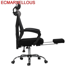 Wo comter cr home office recreational seat staff swivel boss bow