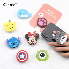Cute Cartoon Mobile phone grip bracket phone expanding stand phone finger ring holder for phones for iphone x xs 8 xiaomi redmi(China)