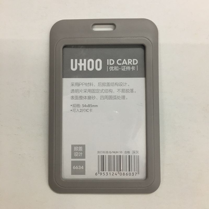 Wholesale UHOO Chest Card Cover Badge Certificate Holder Work Permit Card Holder 6634