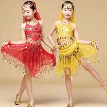 New Style Kids Belly Dance Costume Oriental Dance Indian Dance Costumes For Kids 7 pcs (top skirt belt veil necklace 2 braclets)(China)