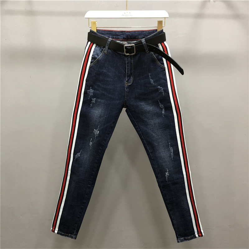 New Version Of  Style Self Cultivation Personality Side Striped Jeans Women Hallen Pants With Small Feet