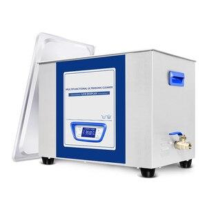 Image 2 - YULU 1.3L Ultraschall Reiniger Sweep Frequenz Degass ultraschall waschen gläser uhr rasiermesser schmuck reinigung mit lcd bildschirm