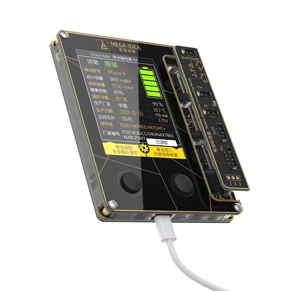 Qianli Mega-idea Battery Programmer For IPhone 5 6 6s 7 7P 8 X XS XS MAX Battery Data Write And Read Battery Cycle Clearing