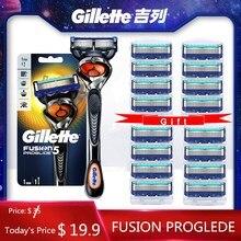Gillette Fusion Proglide Men Manual Shaver Razors Machine for Shaving Blades 5 Layer Cassettes With Replacebale Blade Razors