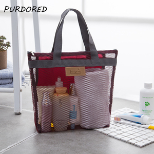 PURDORED 1 pc Women Travel Large Cosmeti