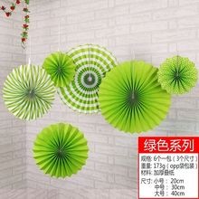 6pcs Paper fan flower decoration shopping mall opening activity scene layout corridor pendant school paper fan annual meeting(China)
