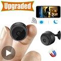Беспроводная мини-камера видеонаблюдения с Wi-Fi, инфракрасная CMOS камера для домашнего видеонаблюдения с сигнализацией, 2 МП