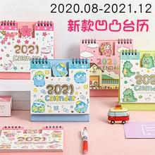2021 cartoon calendar Simple and fresh desk calendar office desktop calendar notepad