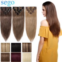 цена на SEGO 12-24 55-80G Hair Clip In Human Hair Extensions Non-Remy Blonde Hair 8Pc/Set Brazilian Hair Real Natural Straight Clip In