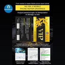 WUXINJI حساب رمز على الانترنت التخطيطي الرسم البياني وو شين جي مخطط الرسم البياني البرمجيات على الانترنت رمز VIP المنشط آيفون أندرويد