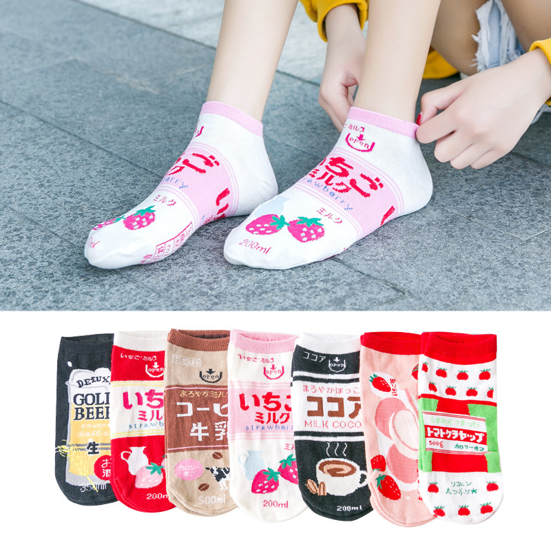 Japanese Harajuku Style Kawaii Milk Ankle Socks Women For Spring Summer Low Light Mouth Pink Funny Socks Mujer Meias 121602