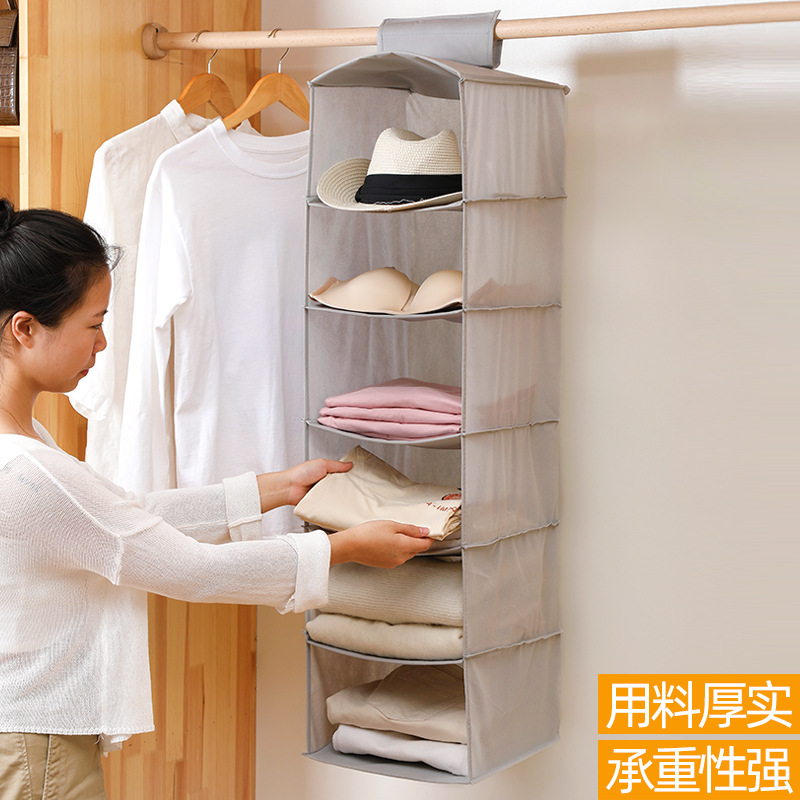 Han Feizi Compartment Storage Wardrobe Hanging Storage Bag Dormitory Storage Bag Clothes Multilayer Box Storage Bag