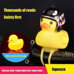 Small Yellow Bike Duck Bicycle bell Luminous/Normal Airscrew Helmet Duck Ducky Dicycle Wind Motor Riding Cycling Lights Horn