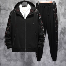 Spring new leisure suit male 9xl cardigan hooded sweater spring  autumn large size thin section tide fat sports two-piece suit