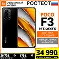 Смартфон POCO F3 NFC 8 + 256ГБ RU,[промокод:SHIKUEM2000],[Ростест, Доставка от 2 дня, Официальная гарантия]