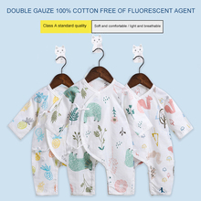 Long Sleeve Baby Cotton Onesies Cartoon StyleNot Hooded Thin Section Standard Version Refreshing Breathable SBH201903