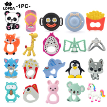Hot Sale 1PC  Silicone Teether Toys Necklace Accessories Infant Chew T