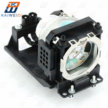 High quality POA LMP94 Replacement Lamp Bulb with Housing for SANYO PLV Z5 PLV Z4 PLV