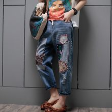 Calf Length Pants Fashion Women Pencil Pants Hole Ripped Elastic Waist Jeans Denim Female Trousers Casual Vintage Patchwork(China)