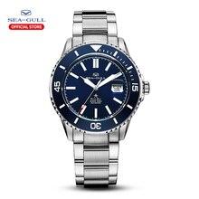 Seagull męski automatyczny zegarek mechaniczny moda biznes Rolex Ocean Star zegarek szafirowy kryształ 200m wodoodporny zegarek 816.523
