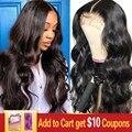 Шикарные волосы, волнистые волосы 4x4 5x5 6x6, парики из человеческих волос на сетке, бразильский парик на сетке для женщин, 100% неповрежденные во...