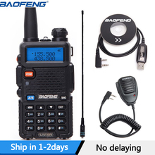 BaoFeng UV-5R Dual Band VHF/UHF136-174Mhz&400-520Mhz Walkie Talkie