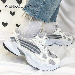 Image 2 - Tenisówki damskie buty na platformie letnie białe kliny trampki damskie trenerzy Chunky Sneakers damskie buty dla taty kosz Femme