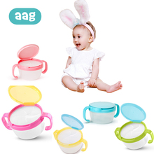 AAG Baby Food Storage Bowl Dish 360 Rotate Anti spill Solid Color Children Snacks Candy Biscuit Container Feeding Tableware