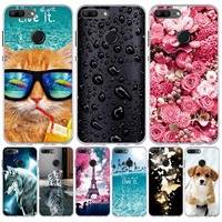soft tpu Silicone phone Case For huawei honor 9 honor 9 lite cases soft TPU Phone Back cover full 360 Protective shell new design (1)