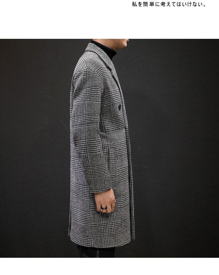 YASUGUOJI Casual Double Breasted Mens Wool Overcoat Winter 2019 Houndstooth Jacket Men Turn-down Collar Long Woollen Wind Coat 6