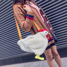 Funny Cartoon Chicken Pattern Women Crossbody Bag Ladies Lovely Shoulder Bags Casual Plush Handbags Travel Messeger Bag