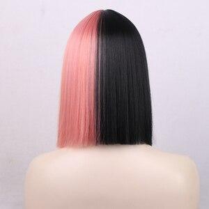Сью Изысканный короткий парик Боб с челкой для женщин синтетические парики черный розовый фиолетовый красный парик для черных женщин коспл...