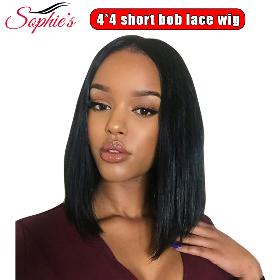 Sophie's 150 Density 4x4 Lace Closure Human Hair Wigs Straight Short Bob Lace Closure Brazilian Remy Hair Bob Wig Pre Plucked