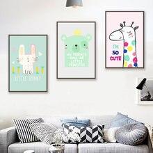 Постер с жирафом принт из альпаки овечий дома вдохновляющие