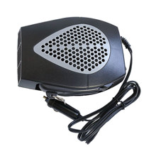 12V 150W 2 In1 Mobil Auto Heater Hot Cool Fan Kaca Jendela Demister(China)