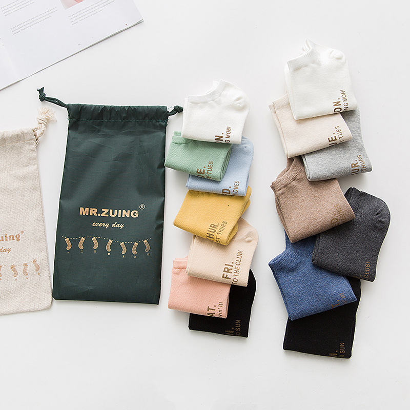 7 Pairs Unisex Letter Embroidery Week Socks Candy Color Invisible Cotton Socks CoupleS Happy Socks