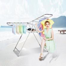 Stainless Steel Clothes Drying Rack Foldable Laundry Home Household Shoes Hanger for Hotel